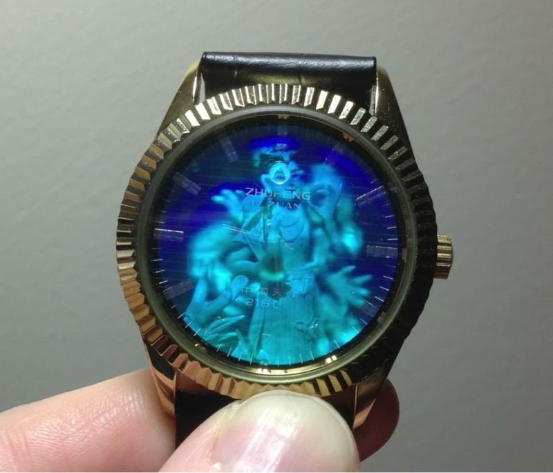 Name:  934175d1358094178-new-arrival-holographic-zhufeng-imageuploadedbytapatalk1358094177.790123.jpg Views: 50 Size:  51.6 KB