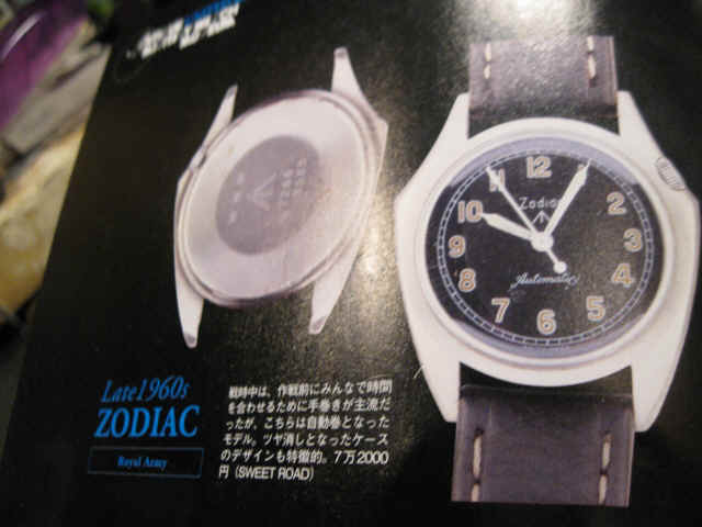Name:  Zodiac Royal Navy Original.JPG