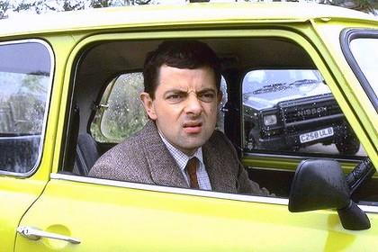 Name:  Bean car.jpg Views: 165 Size:  46.9 KB