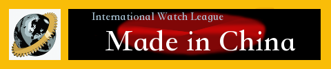 International Watch League - Powered by vBulletin